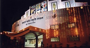 The Surat Municipal Corporation at night
