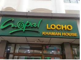 Gopal Locho
