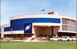 The ISRO Building