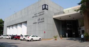 Narmad Library