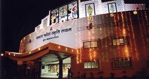 The Surat Municipal Corporation at night